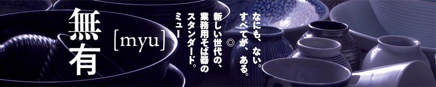myu_top07